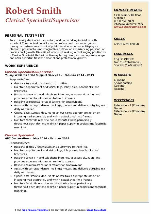 Clerical Specialist/Supervisor Resume Template