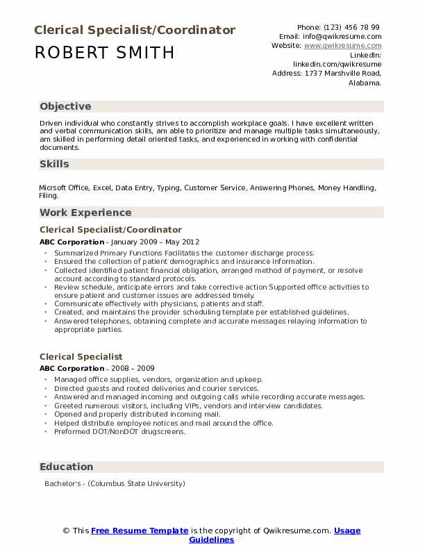 Clerical Specialist/Coordinator Resume Example