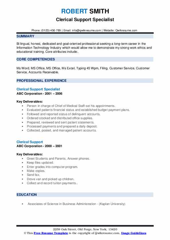 Clerical Support Specialist Resume Sample