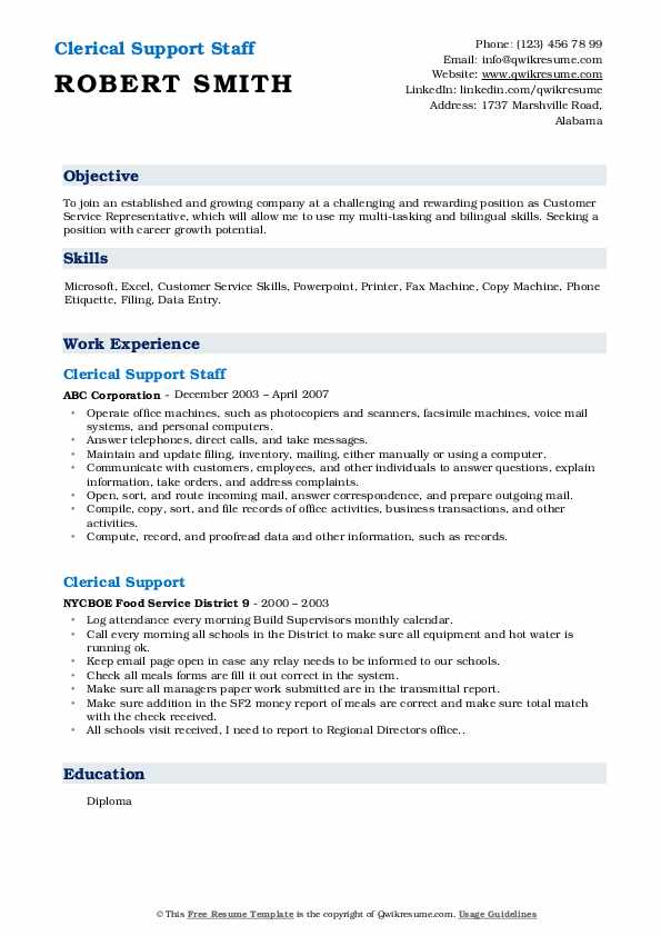 Clerical Support Staff Resume Example