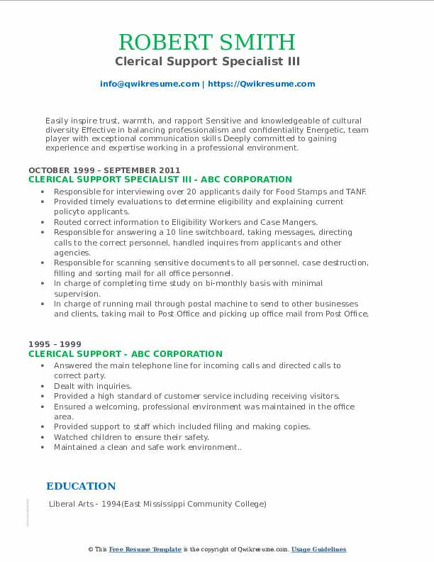 Clerical Support Specialist III Resume Format