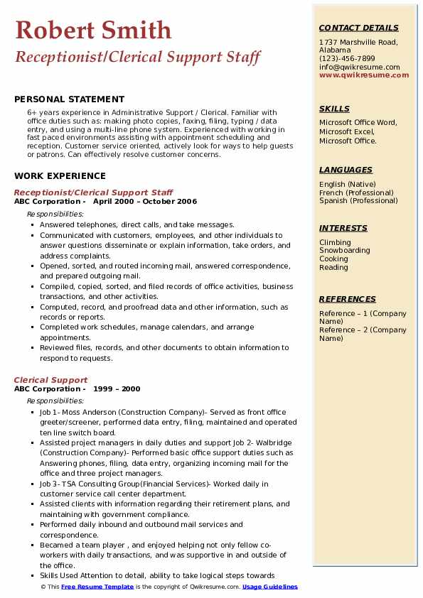 Receptionist/Clerical Support Staff Resume Template