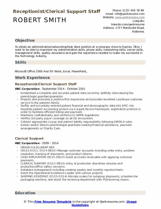 Receptionist/Clerical Support Staff Resume Sample