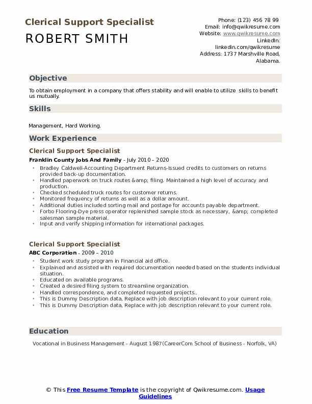 Clerical Support Specialist Resume example