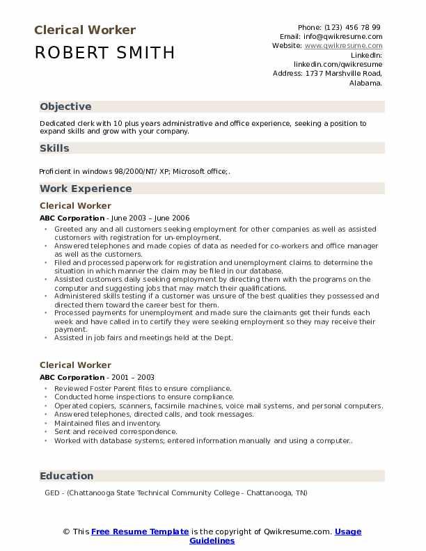 Clerical Worker Resume Model