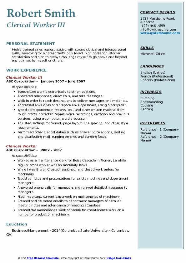 Clerical Worker III Resume Model