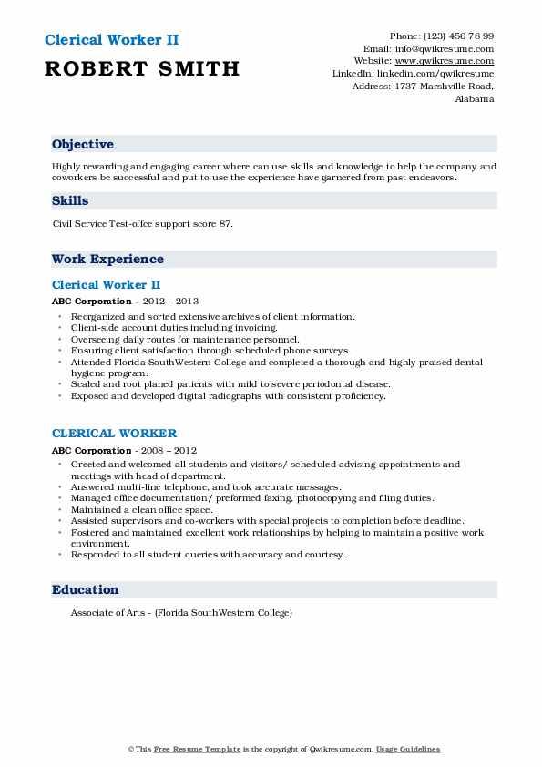 Clerical Worker II Resume Example