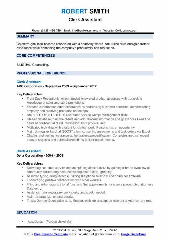 Clerk Assistant Resume example