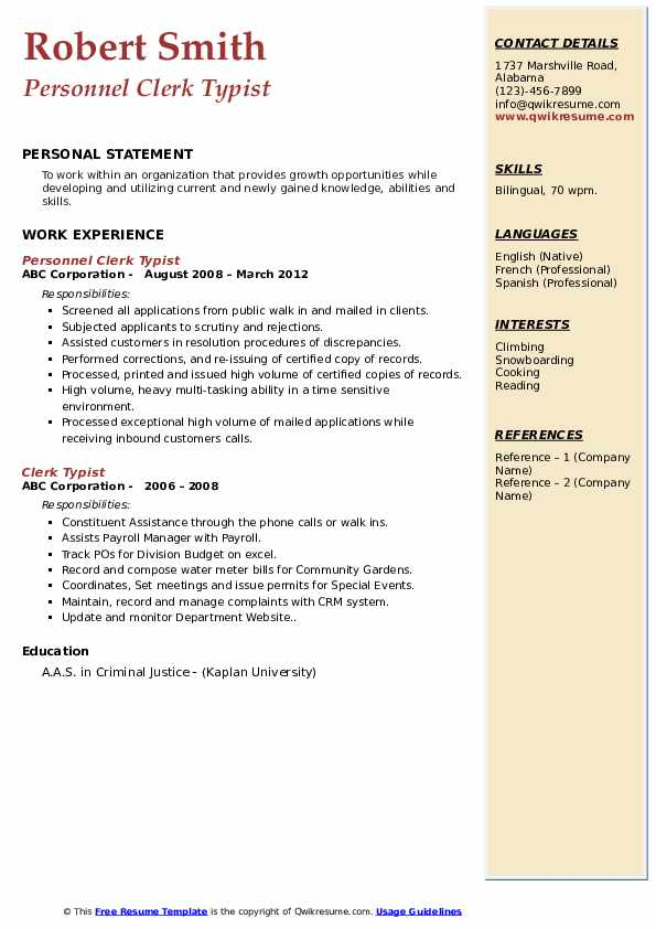 Personnel Clerk Typist Resume Example