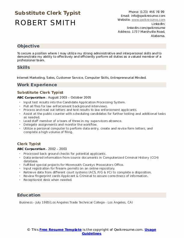 Substitute Clerk Typist Resume Model
