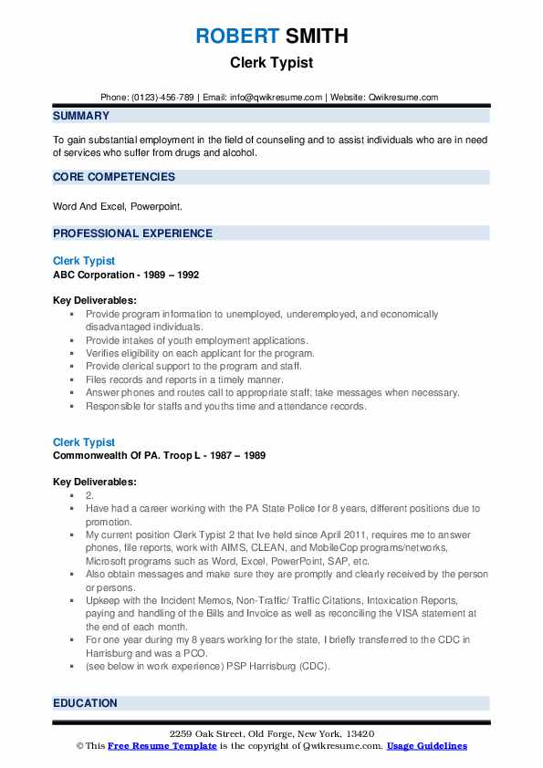 clerk typist resume samples