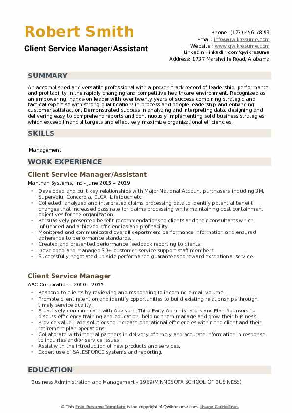 Client Service Manager/Assistant Resume Sample
