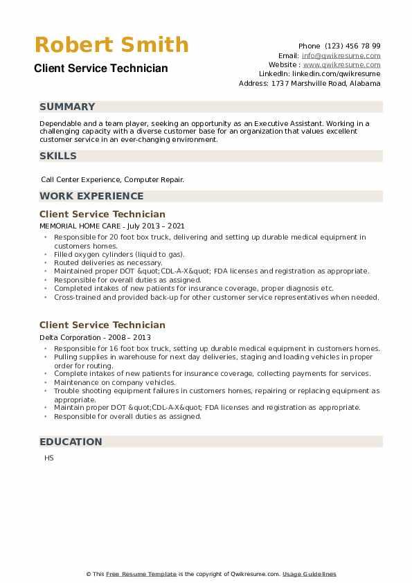 Client Service Technician Resume example