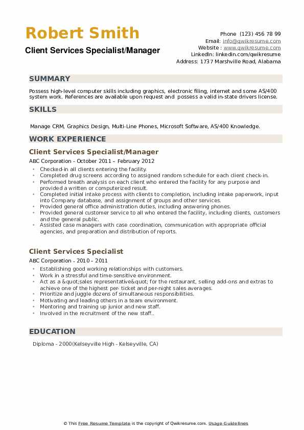 Client Services Specialist/Manager Resume Sample