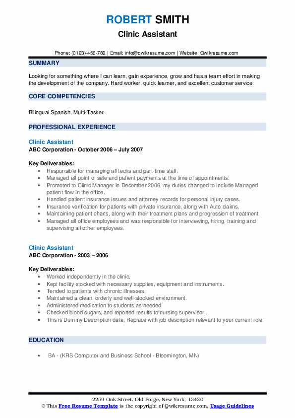Resume clinic homework reasons history