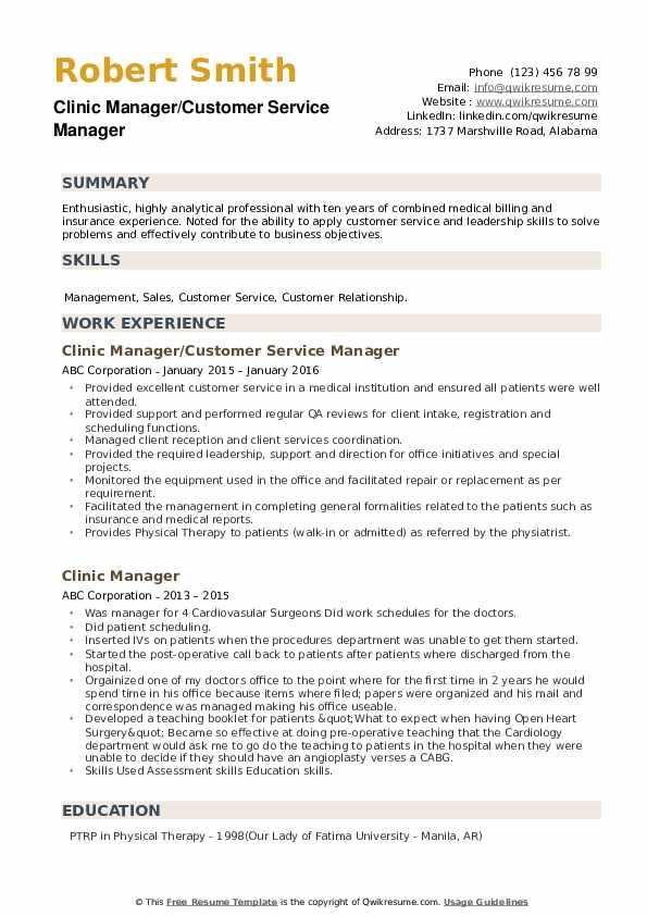 Clinic Manager/Customer Service Manager Resume Model