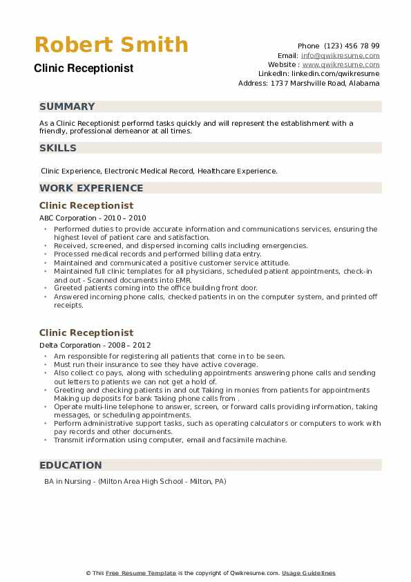 Clinic Receptionist Resume example