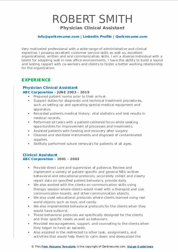 Physician Clinical Assistant Resume Template