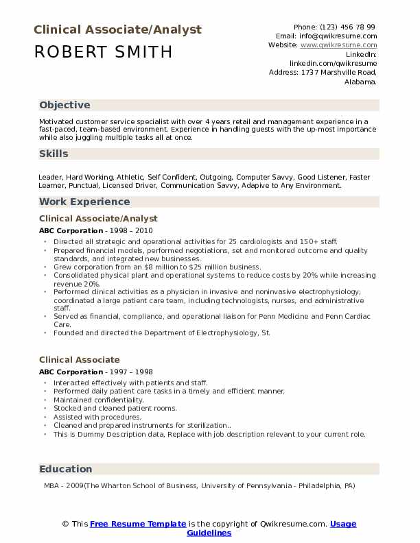 Clinical Associate/Analyst Resume Format
