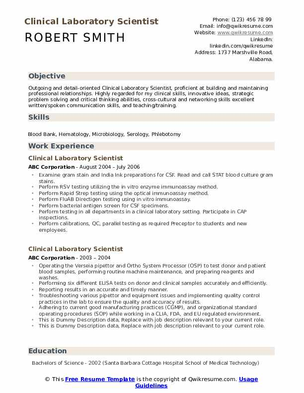 Clinical Laboratory Scientist Resume example