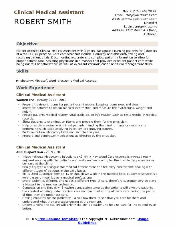 Clinical Medical Assistant Resume Template