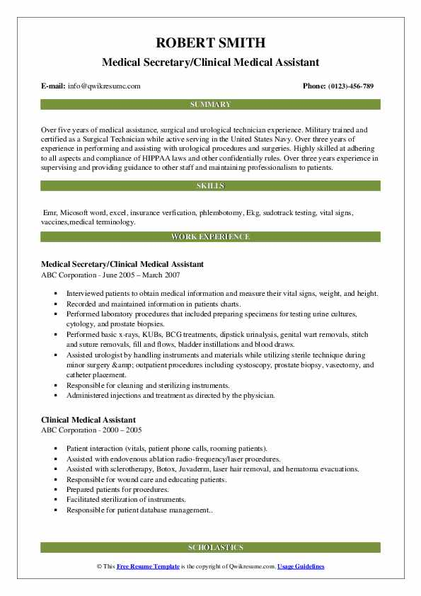 Medical Secretary/Clinical Medical Assistant Resume Example