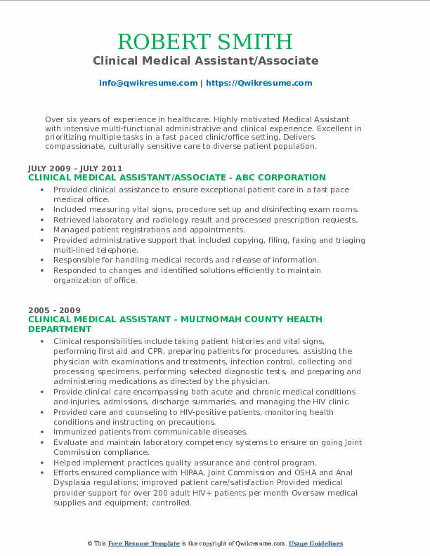 Clinical Medical Assistant/Associate Resume Example