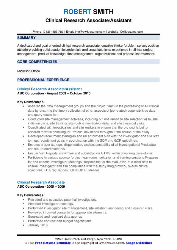 Clinical Research Associate/Assistant Resume Model