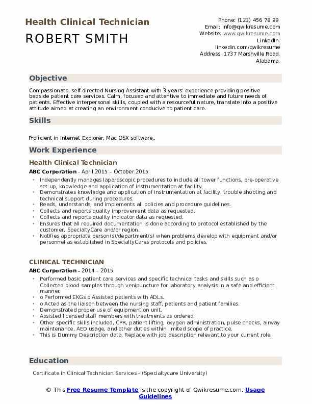 Health Clinical Technician Resume Sample
