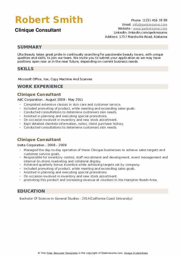 Clinique Consultant Resume example