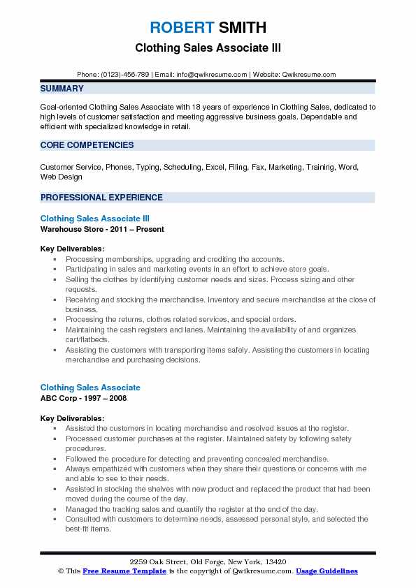 Clothing Sales Associate III Resume Example