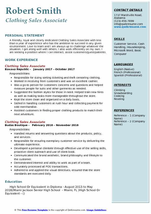 clothing sales associate resume samples