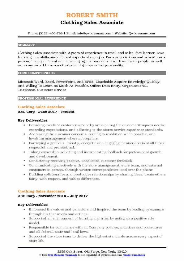 Clothing Sales Associate Resume Sample