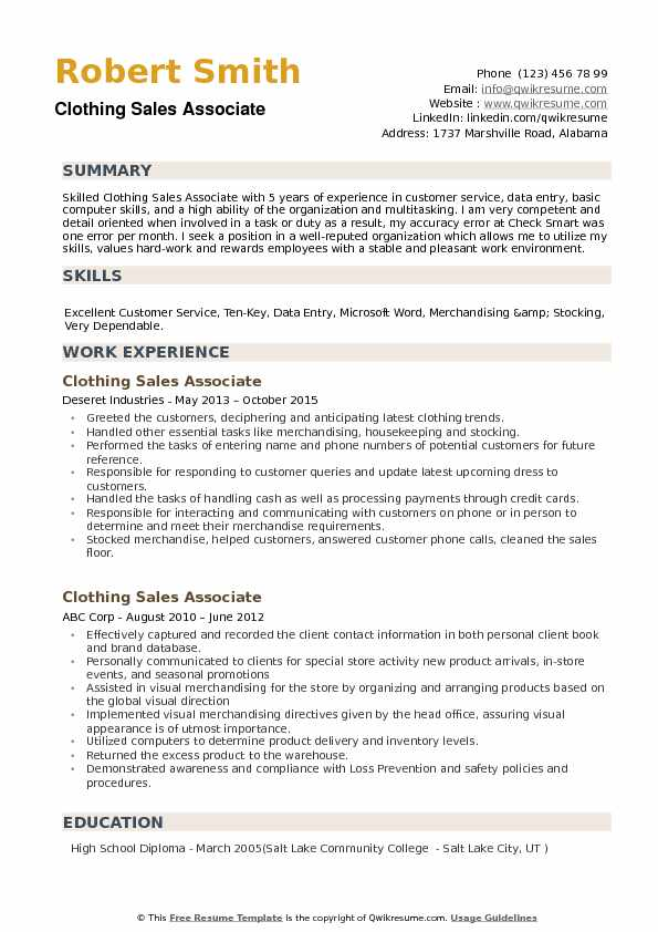 Clothing Sales Associate Resume example
