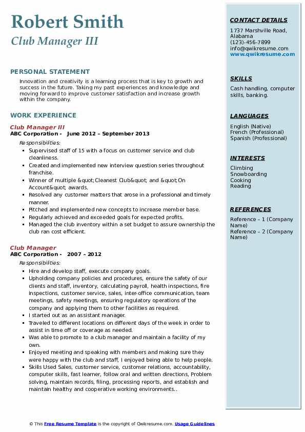 Club Manager III Resume Format