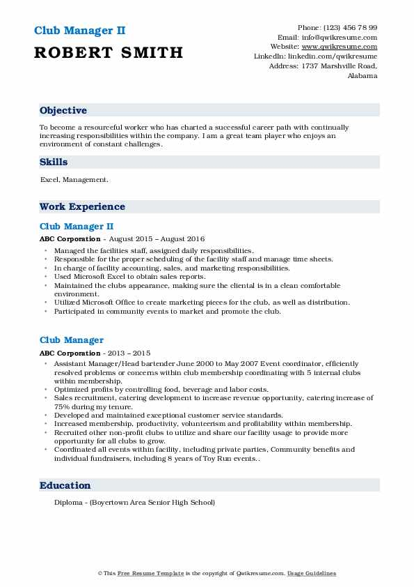 Club Manager II Resume Format