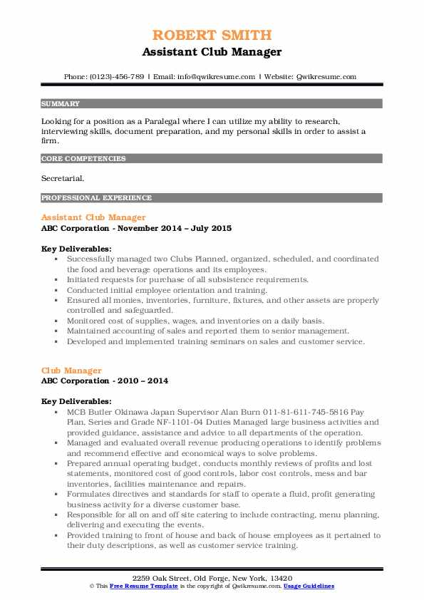 Assistant Club Manager Resume Template