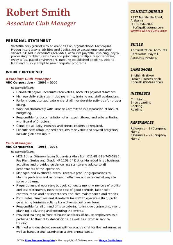Associate Club Manager Resume Template