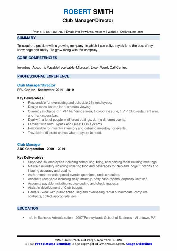 Club Manager/Director  Resume Template