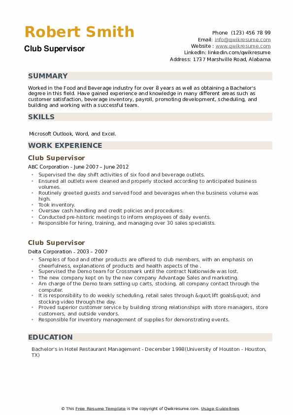 Club Supervisor Resume example