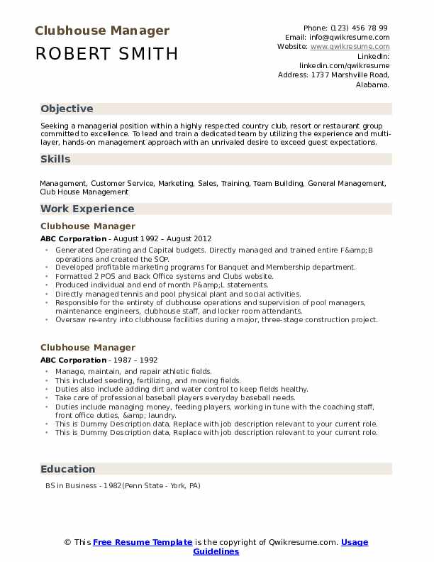 Clubhouse Manager Resume example