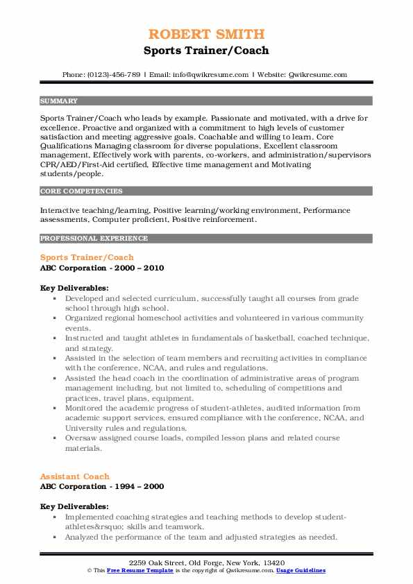 Sports Trainer/Coach Resume Sample