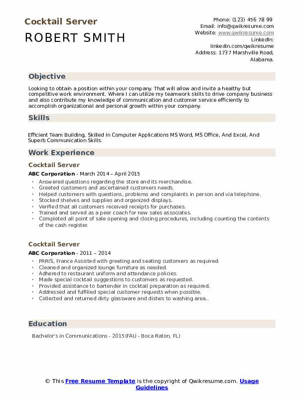 Cocktail Server Resume Example