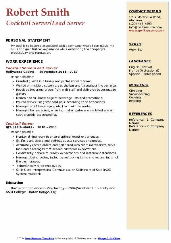 Cocktail Server/Lead Server Resume Model