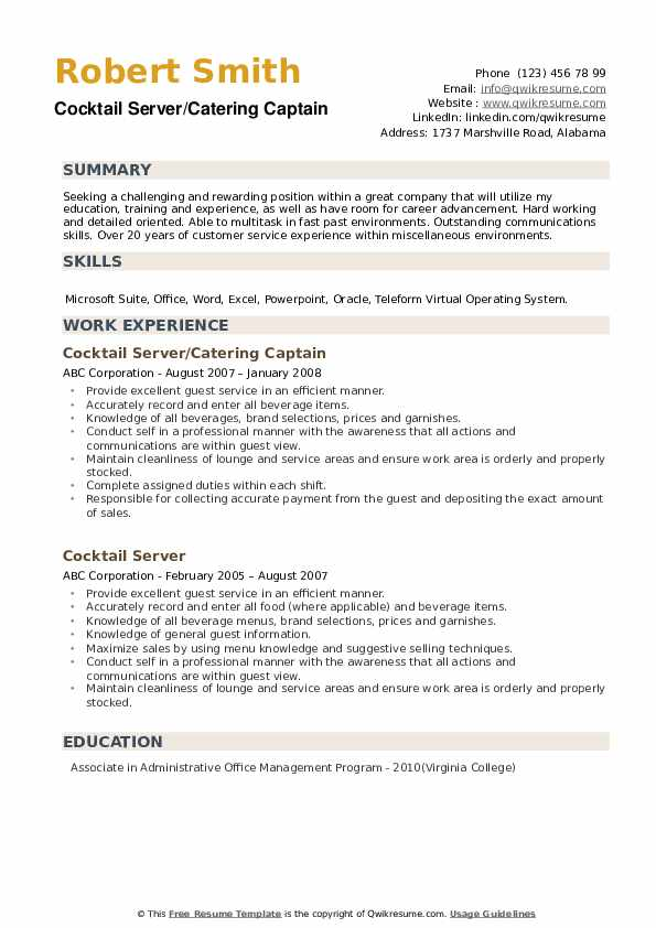 Cocktail Server/Catering Captain Resume Format