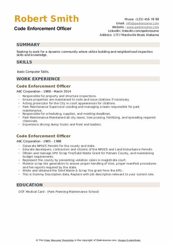 Code Enforcement Officer Resume example