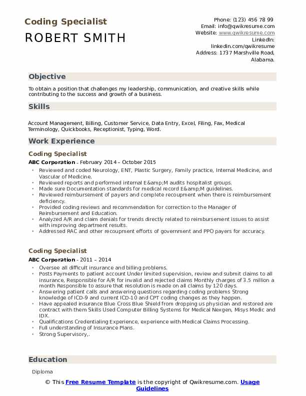 Coding Specialist Resume Template