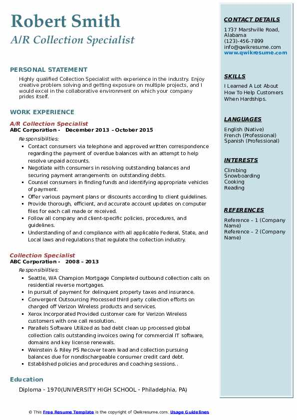 A/R Collection Specialist Resume Example