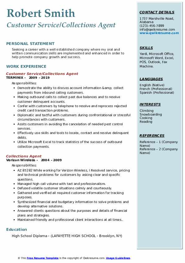 Customer Service/Collections Agent Resume Template