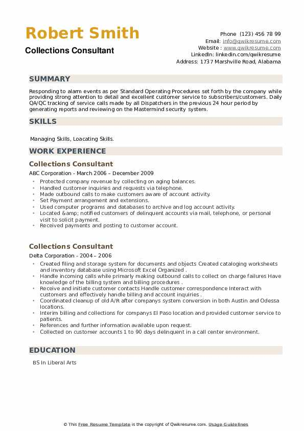 Collections Consultant Resume example